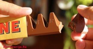 Швейцарский шоколад Тоблерон (Toblerone)