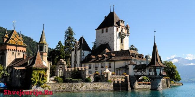 Замок Оберхофен. Schloss Oberhofen