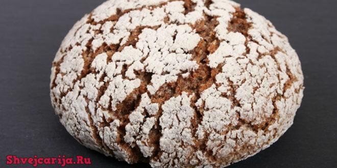 Валле хлеб. Walliser Roggenbrot