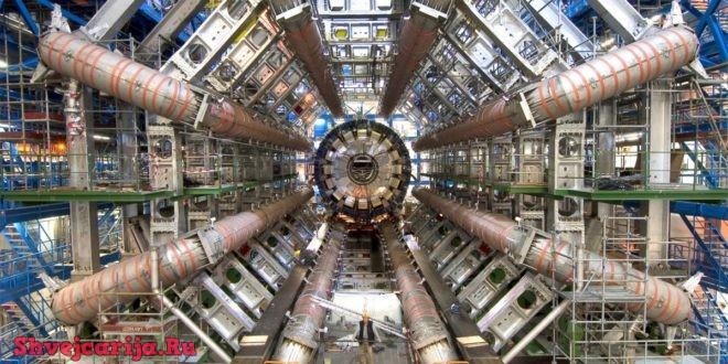 Большой адронный коллайдер. The Large Hadron Collider (LHC). БАК