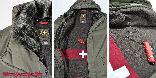 Бренды швейцарской одежды