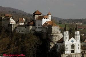 Крепость Аарбург. Festung Aarburg
