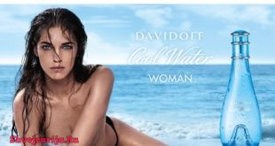 Швейцарская парфюмерия Davidoff