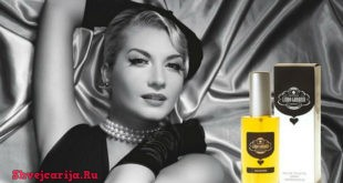 Швейцарская парфюмерия Lindo Ganarin