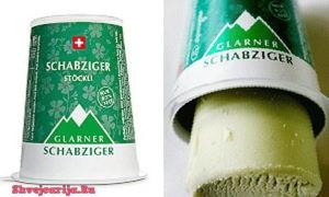 Швейцарский сыр Шабцигер (Sap Sago)