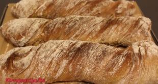 Швейцарский витой хлеб Wurzelbrot
