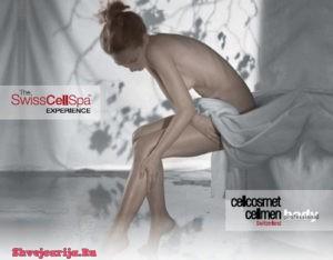 Косметика Cellcosmet & Cellmen