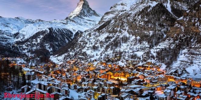 Языки Швейцарии