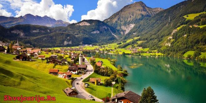 Интересное о языках в Швейцарии