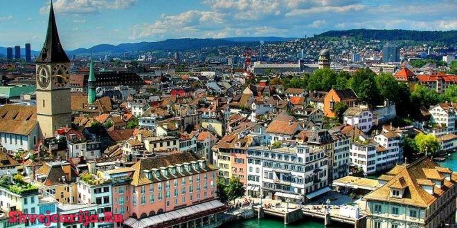 Изучение языков в Швейцарии