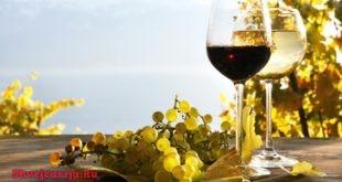 Классификация швейцарских вин