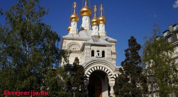 Православие в Швейцарии