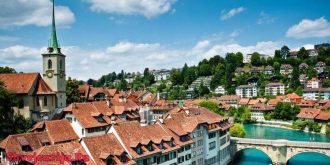 Немецкий язык в Швейцарии