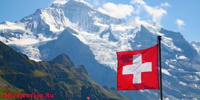 Ретороманский язык в Швейцарии