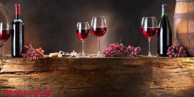 Швейцарские вина