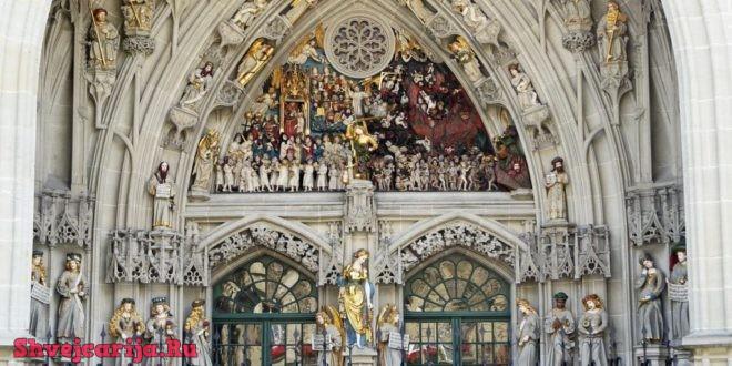 Святые почитаемые в Швейцарии