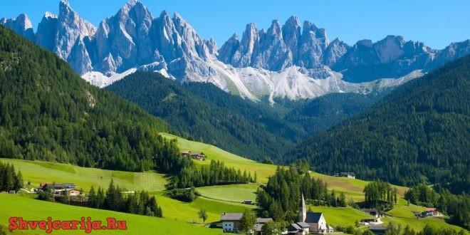 Языковые школы в Швейцарии