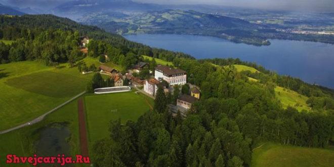 Institut Montana Zugerberg - швейцарская школа-пансион домашнего типа