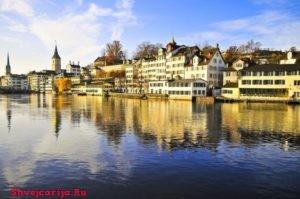 Кантон Цюрих. Zurich