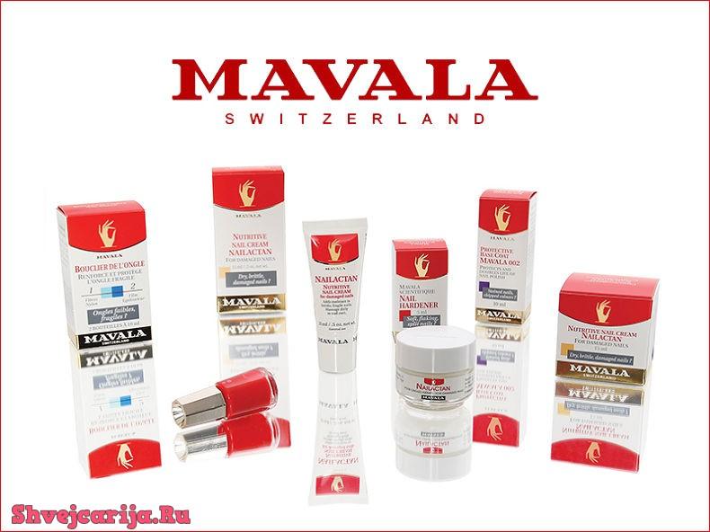 Купить швейцарскую косметику в аптеках в москве эйвон чита