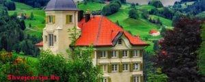 Кантон Аппенцелль-Ауссерроден (нем. Appenzell Ausserrhoden)