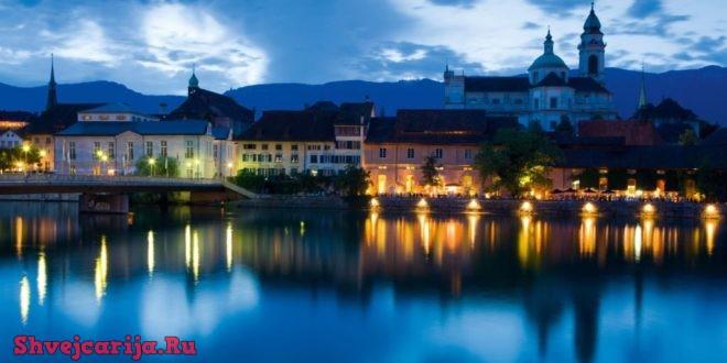 Кантон Золотурн. Solothurn
