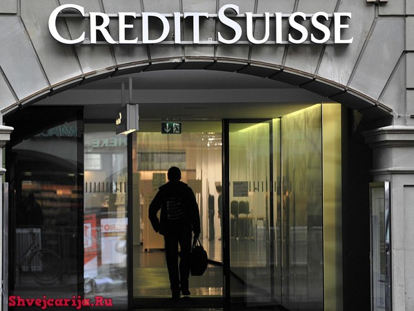 Взять кредит в банке швейцарии инвестирую в бизнес петербург