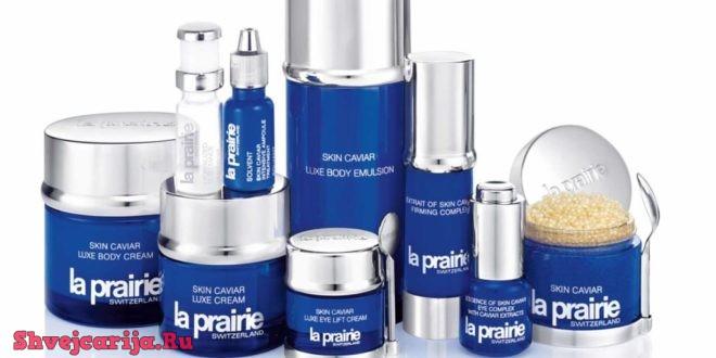 Швейцарская парфюмерия в подарок
