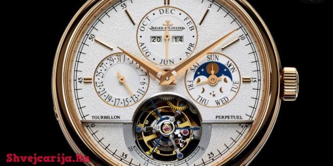 Швейцарские часы Jaeger Le Coultre