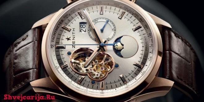 Швейцарские часы Zenith SA