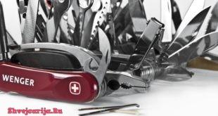 Швейцарские ножи в подарок