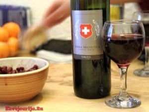 Швейцарское вино в подарок