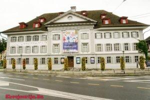 Музей естественной истории. Natur-Museum Luzern