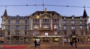 Театр Шаушпильхаус