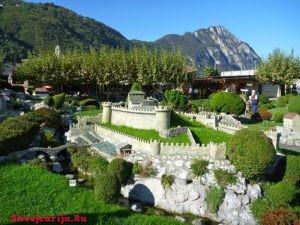 Музей под открытым небом «Швейцария в миниатюре»