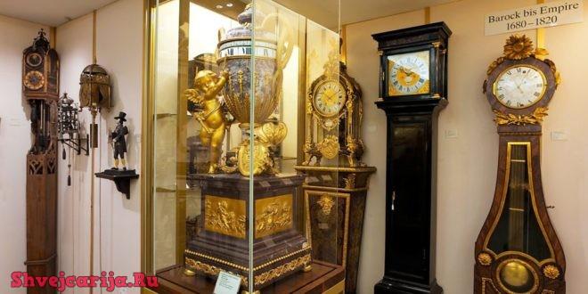 Музей часов Бейера в Цюрихе
