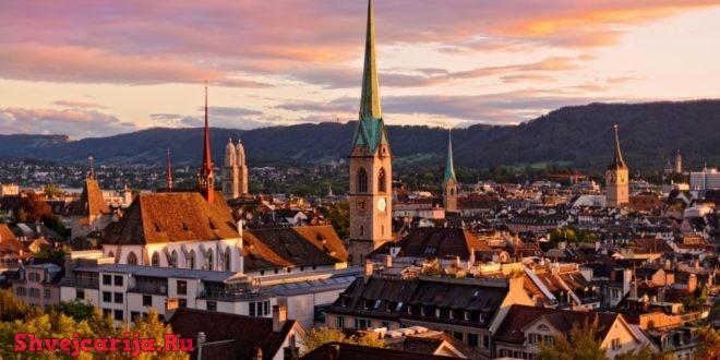 Экономика Цюриха