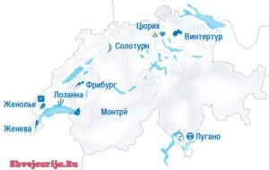 Швейцарские клиники Женолье