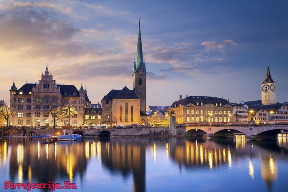 Жизнь в Швейцарии. Особенности жизни людей в Швейцарии