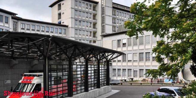 Клиники Швейцарии