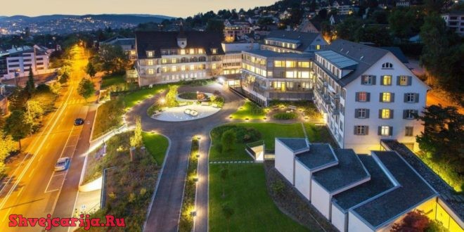 Медицина в Цюрихе