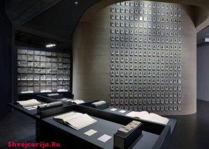 Международный музей Красного креста и Красного полумесяца в Женеве