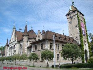 Музеи Цюриха