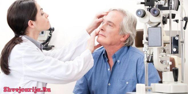 Офтальмология в Швейцарии