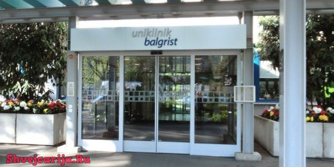 Ортопедический центр Uniklinik Balgrist
