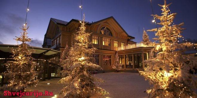 Отели Цюриха