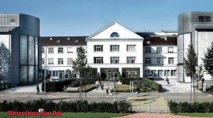 Швейцарские клиники Хирсланден
