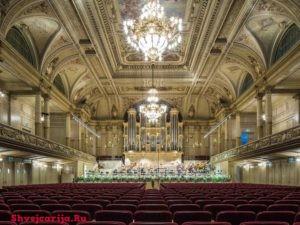 Концертный зал Tonhalle