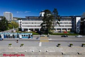 Цюрихская Университетская Клиника