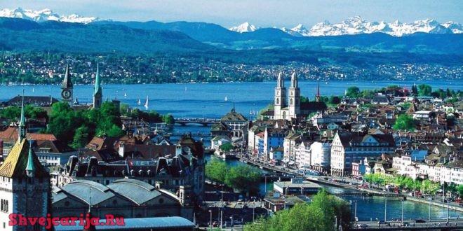 Известные люди Цюриха